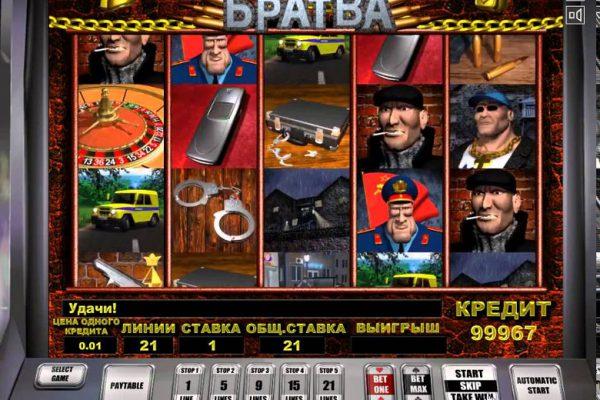 Игровой автомат Братва - про лихие девяностые
