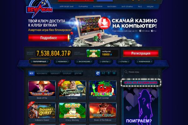 Реально ли получать доход, играя в современные онлайн-слоты?