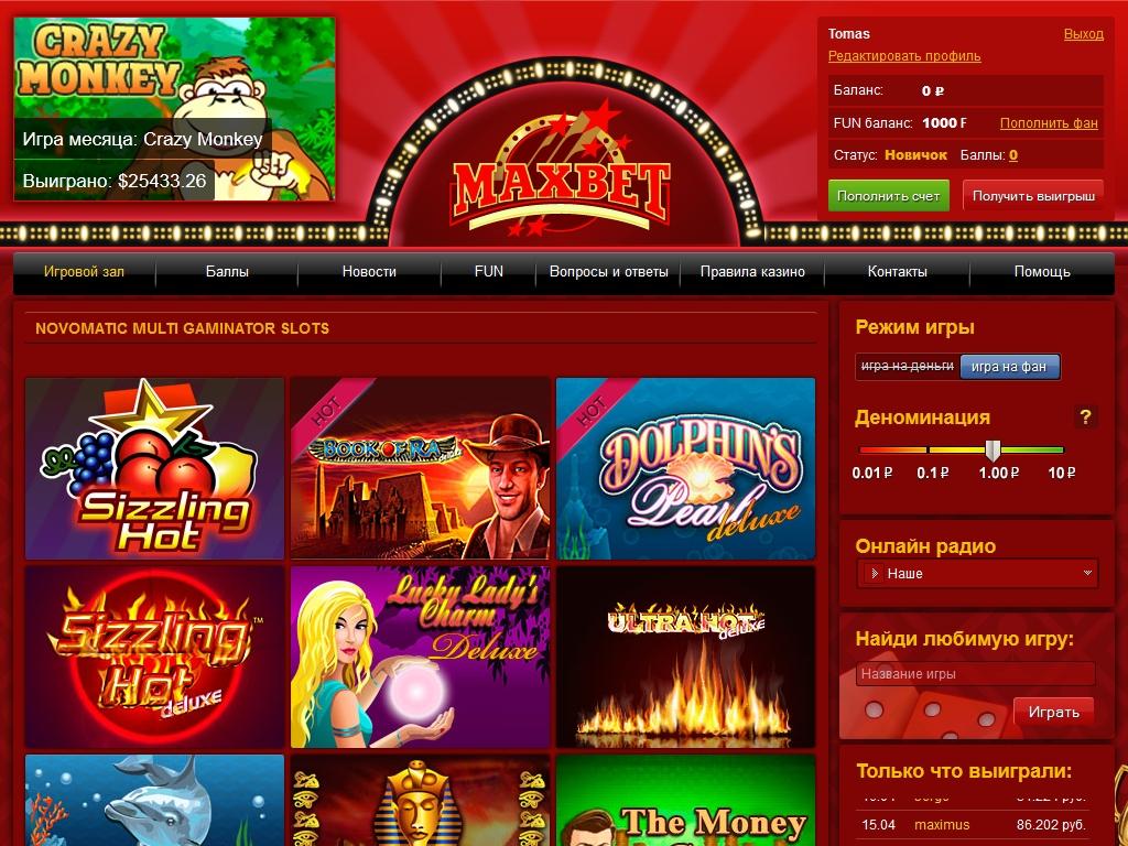 Online slot max bet