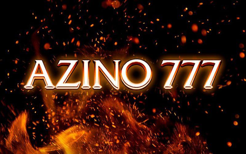 Вход в казино Азино 777.
