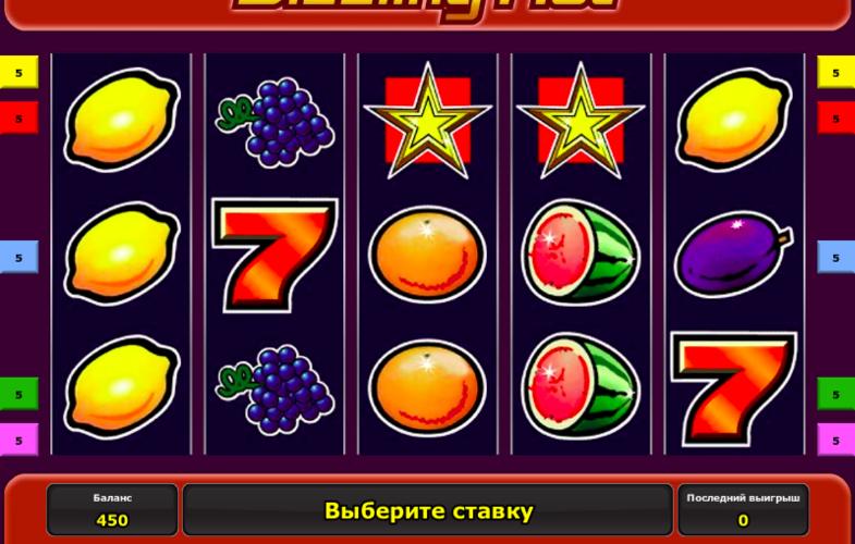 Игровой автомат Sizzling Hot - максимальная выгода в онлайн казино Вулкан Россия