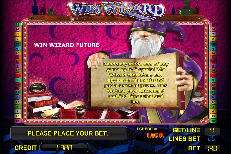 Игровой автомат Win Wizard - получайте щедрые призы и бонусы Вулкан Старс