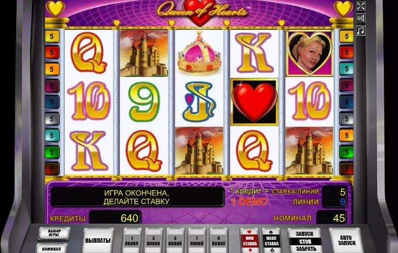 Узнай в в Джойказино - как правильно играть на деньги в казино в слоте Queen of Hearts