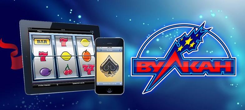 Супер щедрые бонусы и незабываемые турниры в онлайн казино Вулкан