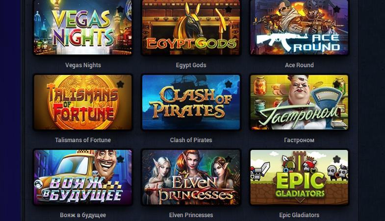 Казино Вулкан онлайн: на каких играх проще всего заработать?
