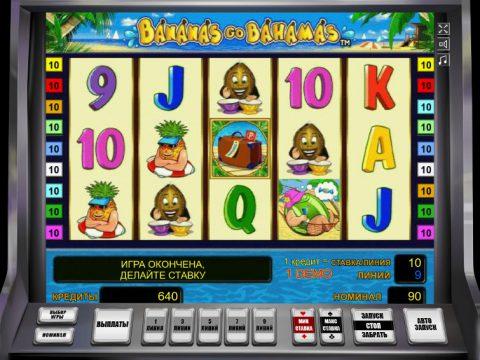 Автомат Bananas Go Bahamas - регистрируйся в Вулкан 777 казино за 15 секунд и получай бонус