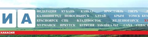 Альков