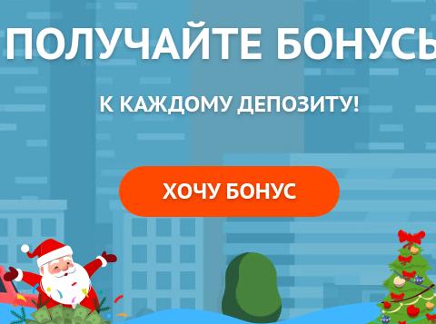 онлайн казино spin city