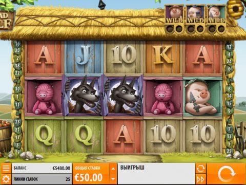 Слот Big Bad Wolf - в игровые автоматы казино Вулкан Рояль играть