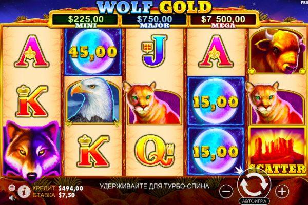 Игровой автомат Wolf Gold - играть в топ слоты Вулкан казино