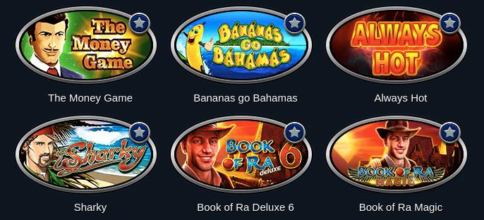 игровые автоматы демо бесплатно